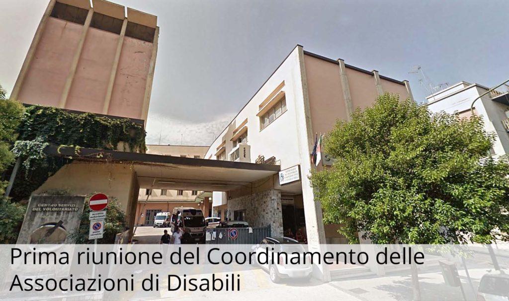 ANGSA CAMPANIA prima riunione coordinamento disabili